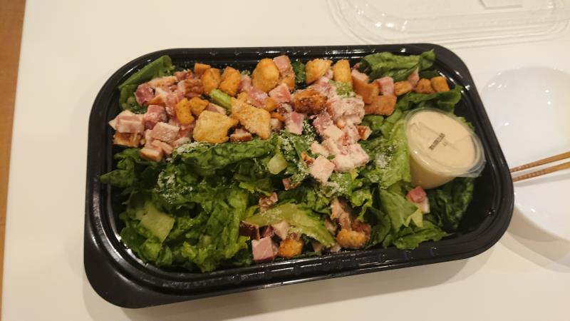 【コストコ購入品】クラシックベーコンシーザーサラダ