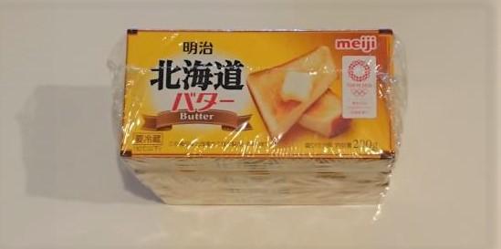 【コストコ購入品】明治 北海道バター