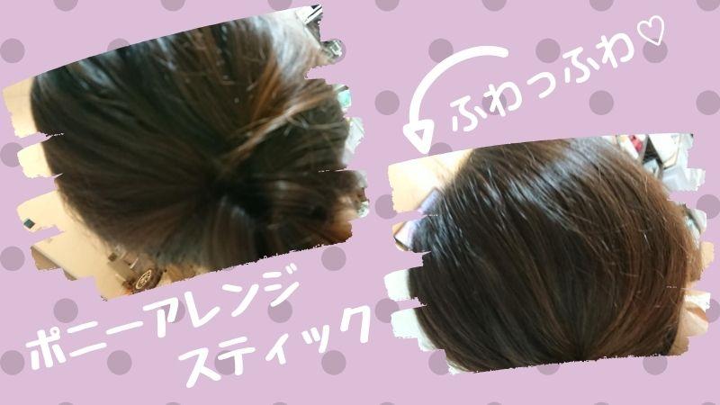 OL髪型の悩みに ボリュームを出す方法