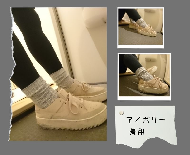 重ね履き 薄ピンクのスニーカー×【無印良品】直角靴下 ムラ糸(アイボリー)