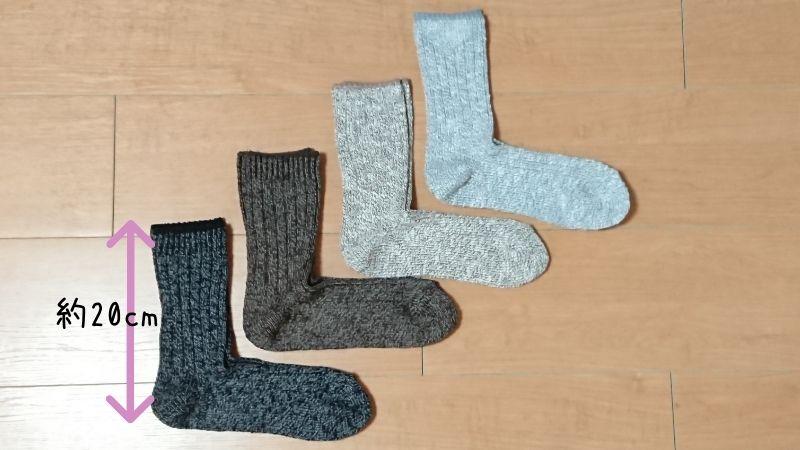 足なり直角靴下(ムラ糸) サイズ・詳細