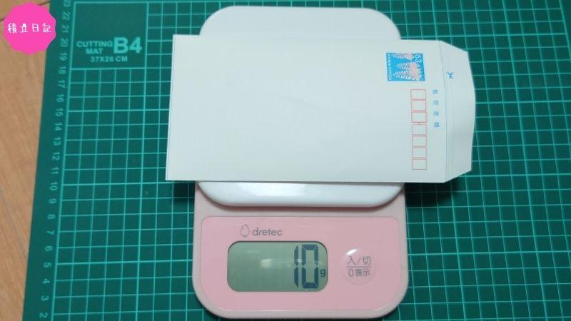【メルカリ】シールを最安で送る方法 ミニレターの重さ