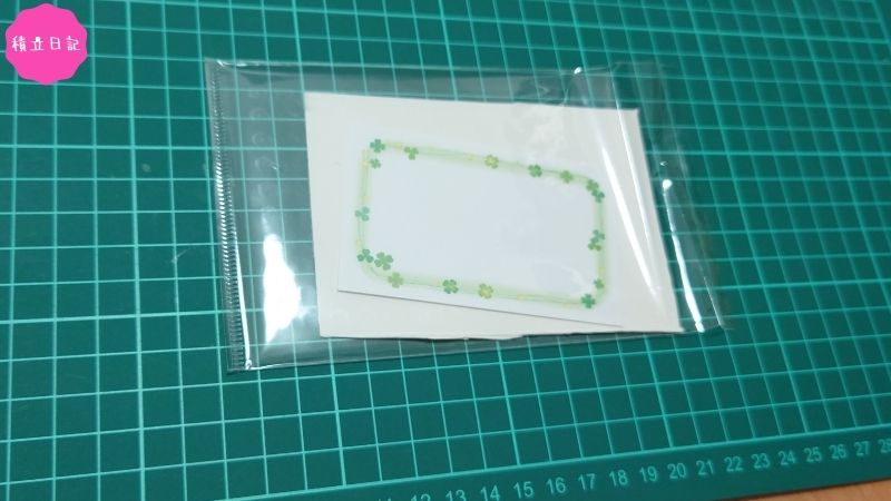 【メルカリ】シールを最安で送る方法 ミニレターの梱包方法