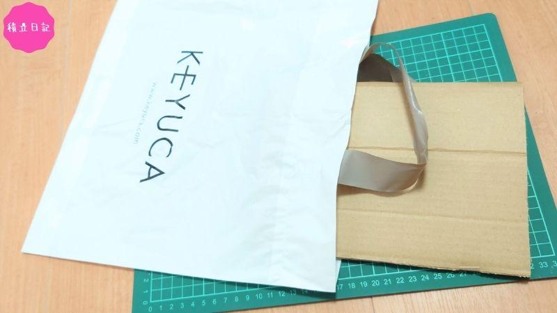 【メルカリ】シールが売れた時の梱包の方法。ショップ袋に入れる