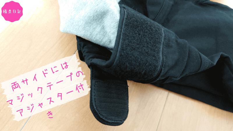 【エンジェリーベ】ハイストレッチスキニーデニムVパンツ 詳細