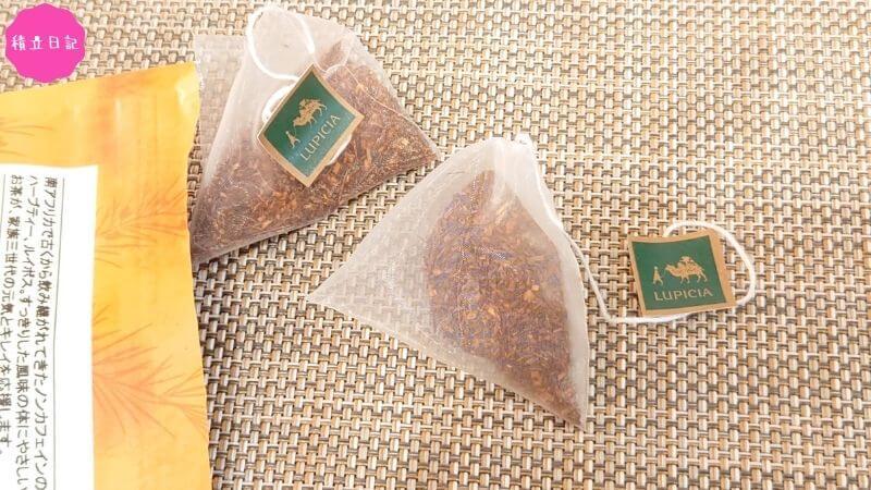 ノンカフェイン LUPICIAルイボスアールグレイは三角のティーバッグ
