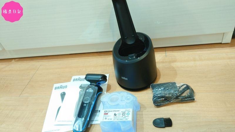 コストコで買った電気シェーバーは洗浄機付きで約1万円!